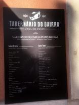 Wine list posted outside Felipe's restaurant. So convenient having a super restaurant 2 blocks from our BnB.